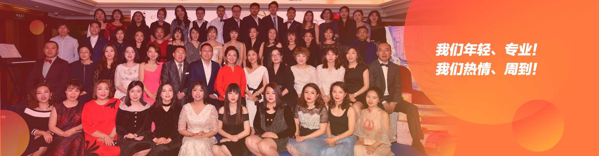 关于北京威克逊顾问有限公司