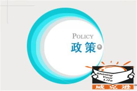 2015年上海社保新政策